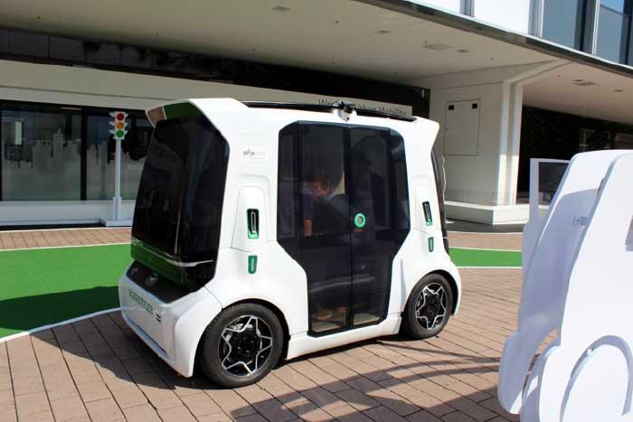 coche del futuro